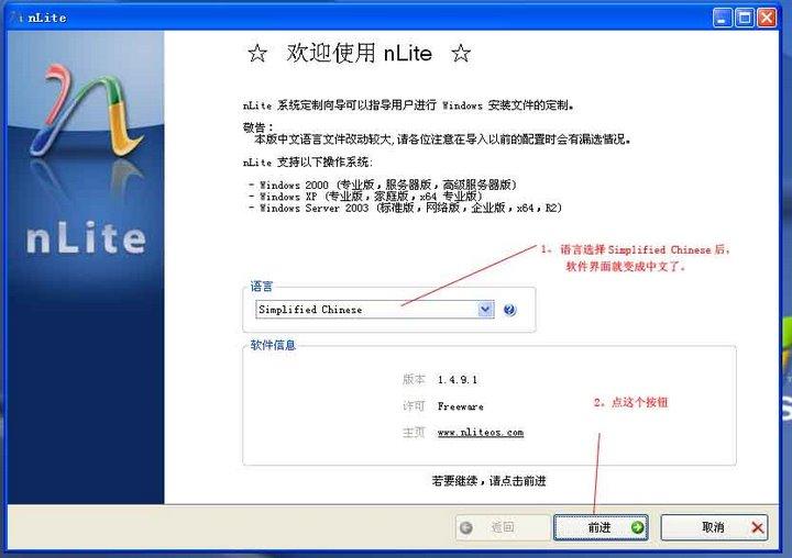 sony笔记本安装windows xp系统的方法