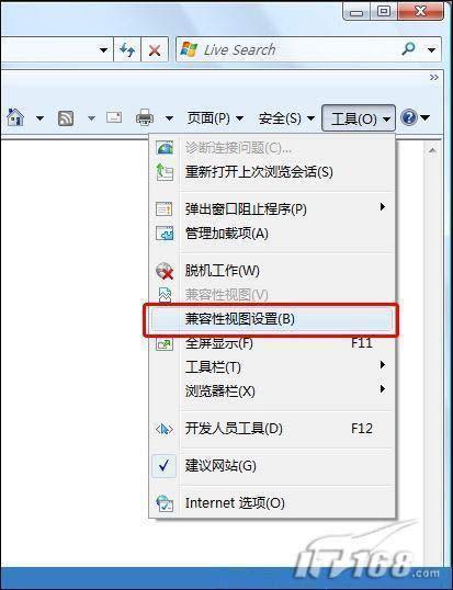 IE8兼容性视图设置