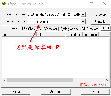斐讯K2新版本固件4.5.4无损拆机ttl线刷教程